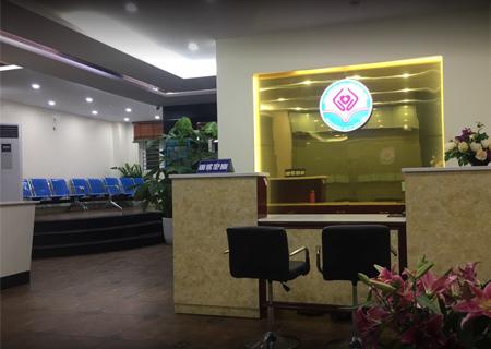 Phòng khám Kinh Đô-Địa chỉ chữa bệnh lậu hiệu quả